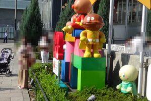横浜アンパンマンミュージアム 赤ちゃん